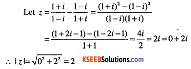 1st PUC Maths Question Bank Chapter 5 Complex Numbers and Quadratic Equations 12