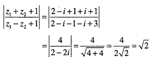 1st PUC Maths Question Bank Chapter 5 Complex Numbers and Quadratic Equations 15