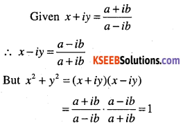 1st PUC Maths Question Bank Chapter 5 Complex Numbers and Quadratic Equations 19
