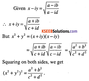 1st PUC Maths Question Bank Chapter 5 Complex Numbers and Quadratic Equations 20