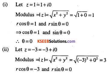 1st PUC Maths Question Bank Chapter 5 Complex Numbers and Quadratic Equations 30