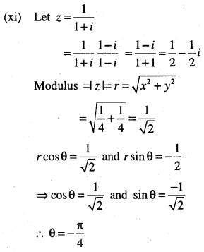 1st PUC Maths Question Bank Chapter 5 Complex Numbers and Quadratic Equations 34