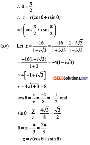 1st PUC Maths Question Bank Chapter 5 Complex Numbers and Quadratic Equations 41