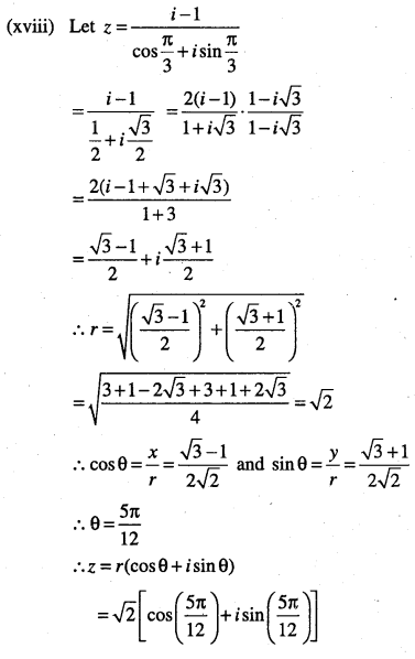 1st PUC Maths Question Bank Chapter 5 Complex Numbers and Quadratic Equations 43