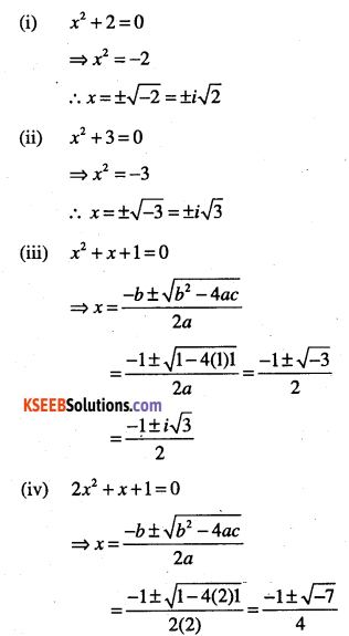 1st PUC Maths Question Bank Chapter 5 Complex Numbers and Quadratic Equations 44