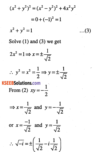 1st PUC Maths Question Bank Chapter 5 Complex Numbers and Quadratic Equations 54