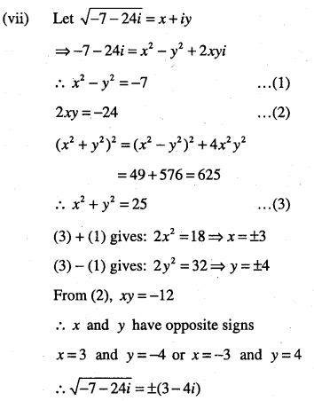 1st PUC Maths Question Bank Chapter 5 Complex Numbers and Quadratic Equations 60