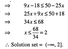 1st PUC Maths Question Bank Chapter 6 Linear Inequalities 5