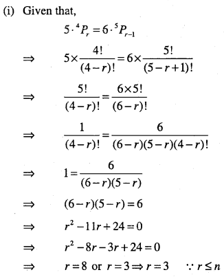 1st PUC Maths Question Bank Chapter 7 Permutations and Combinations 21