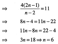 1st PUC Maths Question Bank Chapter 7 Permutations and Combinations 43