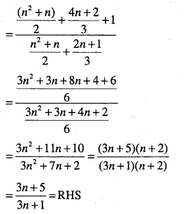 1st PUC Maths Question Bank Chapter 9 Sequences and Series 103