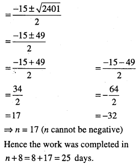1st PUC Maths Question Bank Chapter 9 Sequences and Series 112