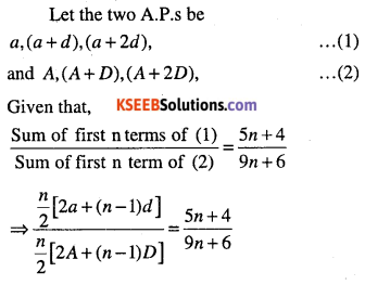 1st PUC Maths Question Bank Chapter 9 Sequences and Series 17