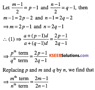 1st PUC Maths Question Bank Chapter 9 Sequences and Series 22