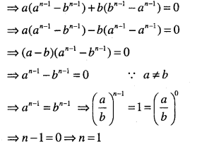 1st PUC Maths Question Bank Chapter 9 Sequences and Series 24