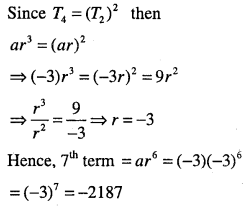 1st PUC Maths Question Bank Chapter 9 Sequences and Series 31