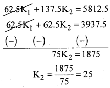 1st PUC Statistics Question Bank Chapter 5 Analysis of Univariate Data - 84