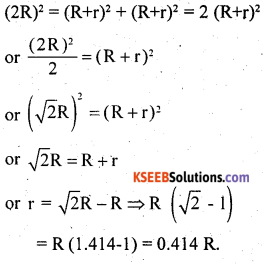 2nd PUC Chemistry Question Bank Chapter 1 The Solid State - 13
