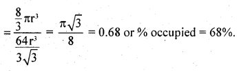 2nd PUC Chemistry Question Bank Chapter 1 The Solid State - 5