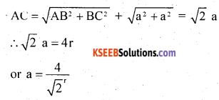 2nd PUC Chemistry Question Bank Chapter 1 The Solid State - 7