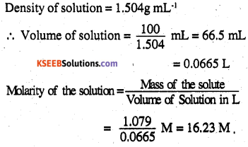 2nd PUC Chemistry Question Bank Chapter 2 Solutions - 5