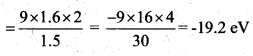 2nd PUC Physics Question Bank Chapter 2 Electrostatic Potential and Capacitance 28