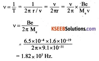 2nd PUC Physics Question Bank Chapter 4 Moving Charges and Magnetism 10