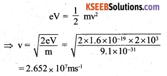 2nd PUC Physics Question Bank Chapter 4 Moving Charges and Magnetism 26