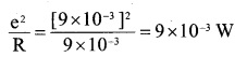 2nd PUC Physics Question Bank Chapter 6 Electromagnetic Induction 16