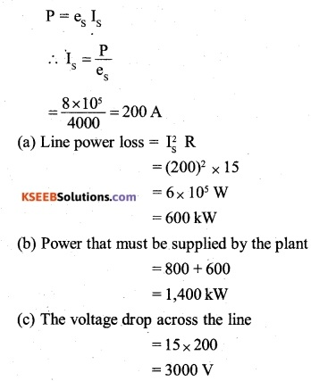 2nd PUC Physics Question Bank Chapter 7 Alternating Current 38