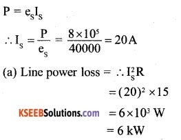 2nd PUC Physics Question Bank Chapter 7 Alternating Current 39