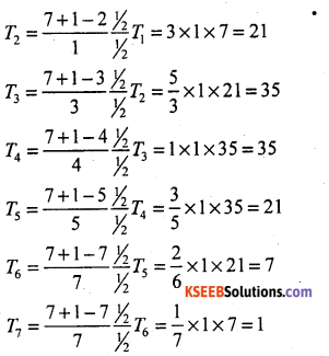 2nd PUC Statistics Model Question Paper 3 with Answers - 22