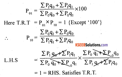 2nd PUC Statistics Question Bank Chapter 2 Index Numbers - 14