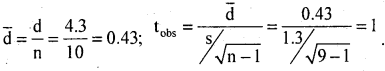 2nd PUC Statistics Question Bank Chapter 6 Statistical Inference - 3
