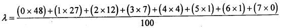 2nd PUC Statistics previous year Question paper June 2015 - 41