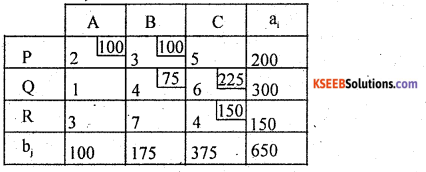 2nd PUC Statistics previous year Question paper june 2016 - 57