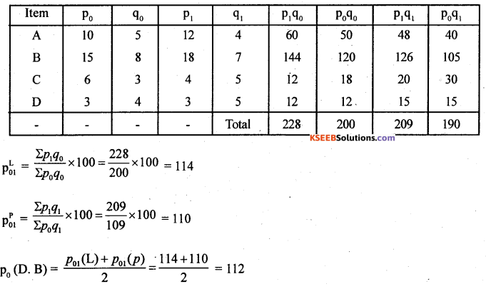 2nd PUC statistics Previous Year Question Paper March 2017 - 28