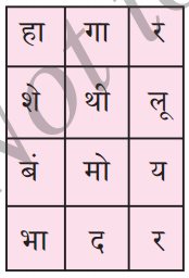 KSEEB Solutions for Class 6 Hindi Chapter 19 हाथी मेरा साथी 1