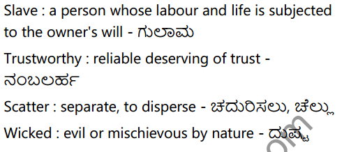 The Parable of Talents Summary In Kannada 2