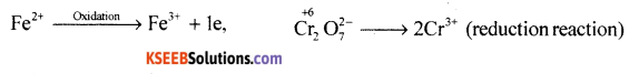 1st PUC Chemistry Model Question Paper 1 with Answers - 7