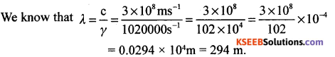 1st PUC Chemistry Model Question Paper 3 with Answers - 10