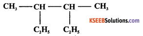 1st PUC Chemistry Previous Year Question Paper March 2013 (North)
