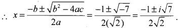 1st PUC Maths Model Question Paper 1 with Answers - 10