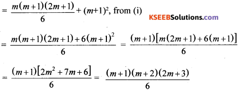 1st PUC Maths Model Question Paper 1 with Answers - 20