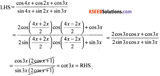 1st PUC Maths Model Question Paper 1 with Answers - 27
