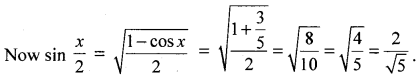 1st PUC Maths Model Question Paper 1 with Answers - 4