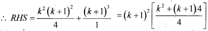 1st PUC Maths Model Question Paper 3 with Answers - 17