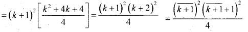 1st PUC Maths Model Question Paper 3 with Answers - 18