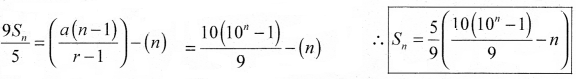 1st PUC Maths Model Question Paper 3 with Answers - 25