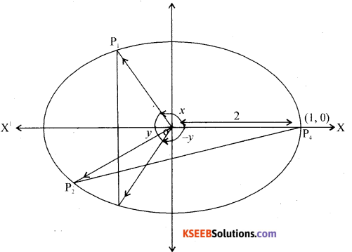 1st PUC Maths Model Question Paper 3 with Answers - 41